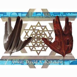 Israel Blessing Art
